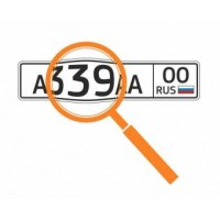 Система распознавания номеров (базовая лицензия до 2-ух камер)