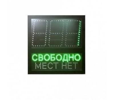 Табло свободных мест АП-ПРО-ТАБ1