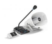 Stelberry S-505 одноканальное переговорное устройство клиент-кассир