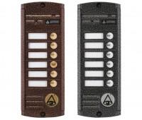 Activision AVP-456 PAL TM многоабонентская цветная CVBS видеопанель