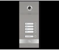 BAS-IP BI-04FB SILVER вызывная панель на 4 абонента