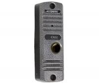 Quantum AT-VD 305N серебро одноабонентская цветная CVBS видеопанель