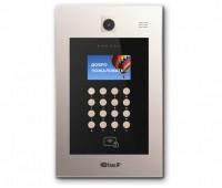 BAS-IP AA-09B GOLD многоабонентская цветная IP видеопанель