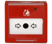 ИПР 513-3АМ ручной пожарный извещатель