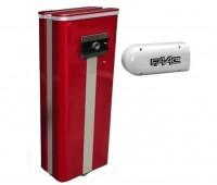 FAAC B680H Кожух шлагбаума красный (416016)