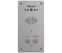 BAS-IP CV-02FD SILVER вызывная панель