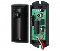 Smartec ST-PD021BD-MC извещатель охранный активный инфракрасный