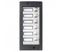 BPT HPP/6 VR (60096500) 6-кнопочная дополнительная панель TARGHA