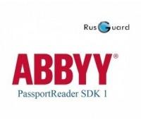RusGuard-ABBY PassportReader ПО модуль интеграции RusGuard