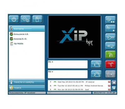 BPT LIC/SR100 (62880080) Пакет лицензий для PC-программы SOFT RECEIVER на 100 пользователей