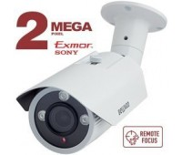 Beward B2710RVZ 2 Мп уличная корпусная IP видеокамера с подсветкой до 20м, c PoE