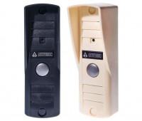 Activision AVP-505 PAL одноабонентская цветная CVBS видеопанель
