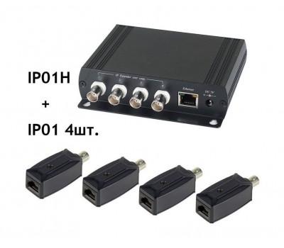 SC&T IP01K комплект удлинителя для передачи Ethernet
