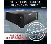 NO-USB-TRASSIR ПО для подключения IP видеокамер