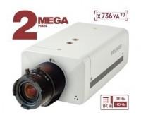 Beward B2230-LP 2 Мп корпусная IP видеокамера, c PoE