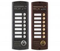 Activision AVP-457 PAL многоабонентская цветная CVBS видеопанель