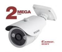 Beward B2710R 3.6 мм 2 Мп уличная корпусная IP видеокамера с подсветкой до 25м, c PoE