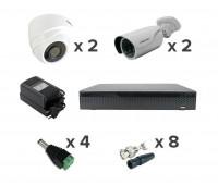 AHD-Master 4 №1/2 2 Мп комплект видеонаблюдения AHD формата