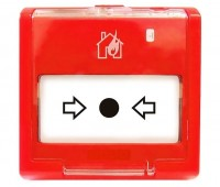 ИПР 513-3ПАМ ручной пожарный извещатель
