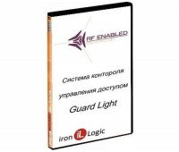 IronLogic Guard Light-10/500L лицензия