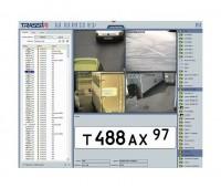 AutoTRASSIR-30/+1 ПО распознавания автомобильных номеров