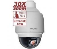 Beward BD135P 2 Мп уличная поворотная IP видеокамера, c PoE