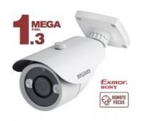 Beward B1510RCVZ 1.3 Мп уличная корпусная IP видеокамера с подсветкой до 20м, c PoE