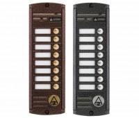 Activision AVP-458 PAL многоабонентская цветная CVBS видеопанель