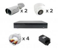 AHD-Master 4 №1/2 с кабелем 2 Мп комплект видеонаблюдения AHD формата