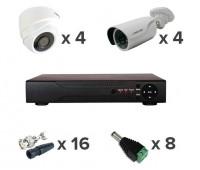 AHD-Master 8 №1/2 1 Мп комплект видеонаблюдения AHD формата