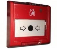 ИПР-513-3АМ исп.01 ручной пожарный извещатель