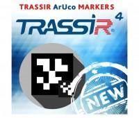 TRASSIR ArUco Detector контроль складских операций