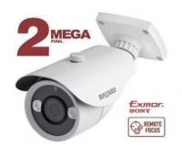 Beward B2710RCVZ 2 Мп уличная корпусная IP видеокамера с подсветкой до 20м, c PoE