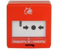 ИПР 513-3АМ исп.01 ручной пожарный извещатель