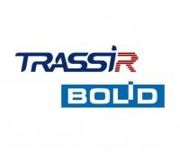 TRASSIR Bolid модуль интеграции
