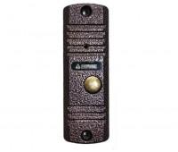 Activision AVC-105 одноабонентская аудиопанель