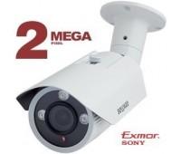 Beward B2710RV 2 Мп уличная корпусная IP видеокамера с подсветкой до 20м, c PoE