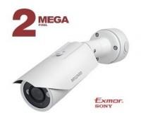 Beward B2710RV-B1 2 Мп уличная корпусная IP видеокамера с подсветкой до 20м, c PoE