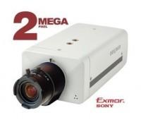 Beward B2710 2 Мп корпусная IP видеокамера, c PoE
