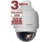 Beward BD137P 3 Мп уличная поворотная IP видеокамера, c PoE