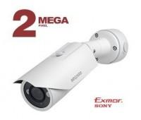 Beward B2710RVZ-B1 2 Мп уличная корпусная IP видеокамера с подсветкой до 20м, c PoE