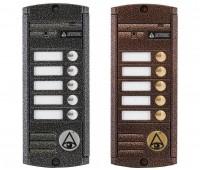 Activision AVP-455 PAL многоабонентская цветная CVBS видеопанель