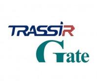 TRASSIR Gate модуль интеграции