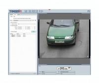 AutoTRASSIR-200 Radar ПО распознавания автомобильных номеров