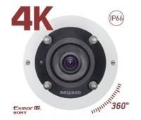 Beward BD3990FLM 12 Мп уличная купольная IP видеокамера, c PoE