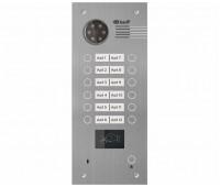 BAS-IP BA-12В SILVER многоабонентская цветная IP видеопанель