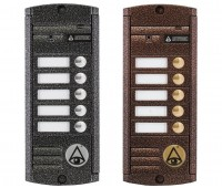 Activision AVP-455 PAL TM многоабонентская цветная CVBS видеопанель