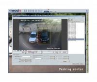 TRASSIR ActiveSearch+ видеоаналитика