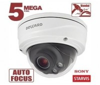 Beward SV3210DVZ 5 Мп уличная купольная IP видеокамера с подсветкой до 50м, c PoE