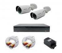 AHD-Master 2 №2 с кабелем 2 Мп комплект видеонаблюдения AHD формата